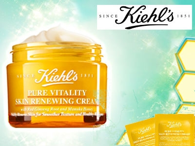 "Kiehl's Gratisprobe: ""Pure Vitality Skin Renewing"""