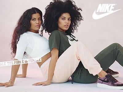Nike: 20%  Rabatt