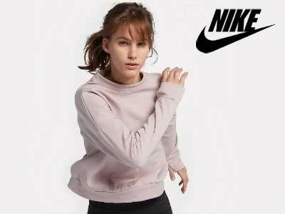 30% Rabatt im Nike Sale