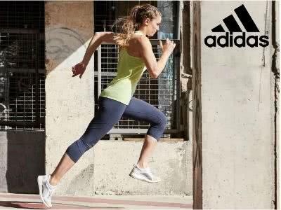 25% Extra-Rabatt auf täglich wechselnde Outlet-Artikel bei adidas