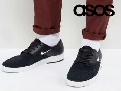 """Nike SB """"Zoom P-Rod X"""" Sneaker bei ASOS für nur 41,99€"""