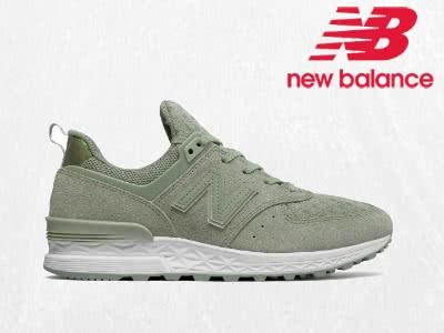 Sale! Auf Schritt und Tritt mit Sneakern von New Balance