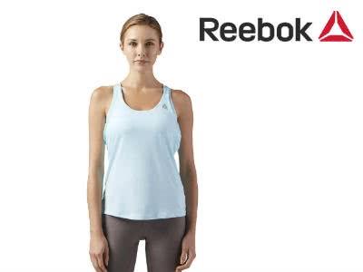 Sportliche Rabatte: Bis zu 50% auf Sale-Produkte bei Reebok
