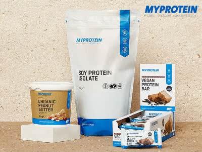 Starker Rabatt: bis zu 50% auf vegane Produkte bei Myprotein