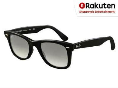 Cool durch den Restsommer: Ray Ban Sonnenbrille für nur 59,95€