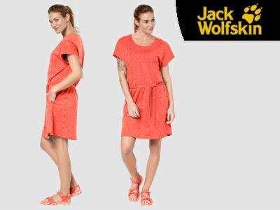 Farbenfroh in den Herbst: Jack Wolfskin Outdoor-Kleid für nur 29,95€