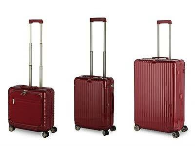 Nur 400 Gutscheine verfügbar: 11% Rabatt auf RIMOWA-Koffer