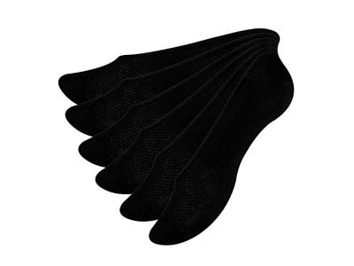 6 Paar Unsichtbare Sneaker Socken für Damen und Herren | Füßlinge | Invisible Socks | unsichtbare Mesh Sneaker Socken in den Farben  (Weiß, Schwarz, Grau) | Größe 36-45 | Baumwolle