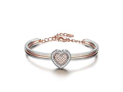 """J NINA """"Amor Herz"""" Rose-Gold überzogenes Herz-Armband für Damen mit SWAROVSKI® Steinen Nickelfrei mit Geschenkbox"""