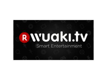 Aktionsangebot bei Wuaki TV: Xbox 12 Monate Gold Mitgliedschaft + INFERNO nur 35,99€